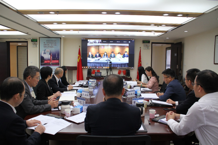第五次粤港澳大湾区律师协会联席会议成功召开